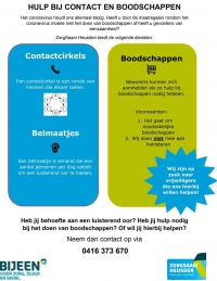 www.vlijmen4you.nl